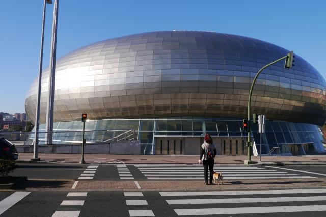 Parque park llamas Santander palacio deportes