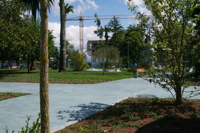 Pereda Gardens Botin Centre Santander Spain park paths